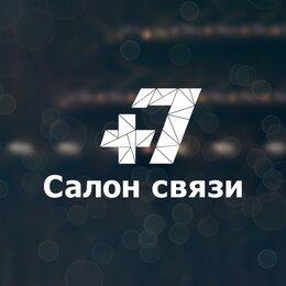 Продавец - Специалист отдела продаж (Черемисиново), 0