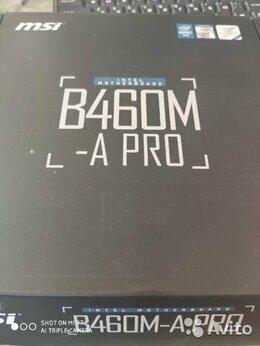 Процессоры (CPU) - Комплект i5 10400f + MSI b460m-a pro, 0