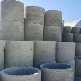 Железобетонные изделия - Бетонные кольца КС 15.3 от завода производителя, 0