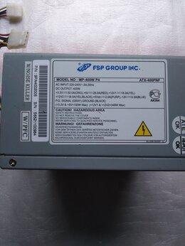 Блоки питания - БП FSP MP 400 W, 0