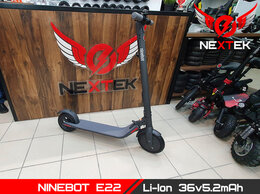 Самокаты - Электросамокат Ninebot E22 , 0