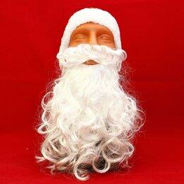Карнавальные и театральные костюмы - Борода и усы Деда Мороза новые , 0