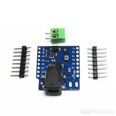 WeMos D1 mini Power Shield по цене 180₽ - Системы Умный дом, фото 0
