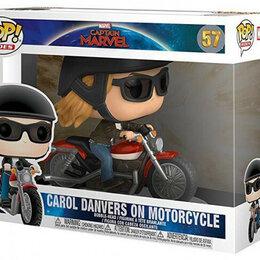 "Другое - Funko POP! Rides: Marvel ""Капитан Марвел"", Кэрол Дэнверс на мотоцикле, 0"