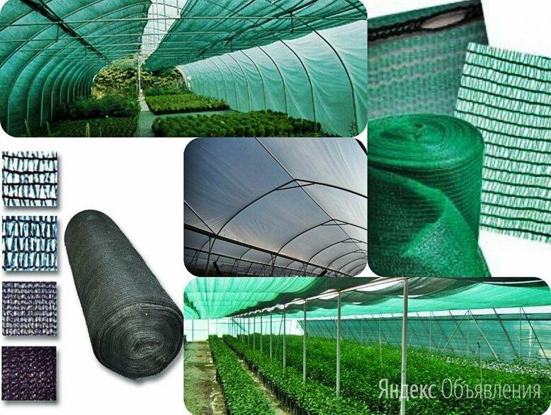 Сетка затеняющая, притенение, защита от солнца по цене не указана - Тенты строительные, фото 0