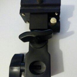 Аксессуары для фотовспышек - Универсальный держатель для фотозонта тип В, тип С, 0