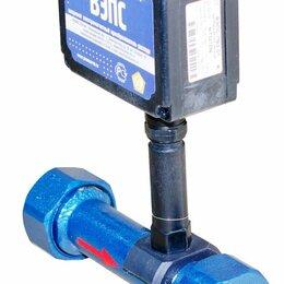 Элементы систем отопления - ВЭПС-ПБ-2-01 Ду 025 расходомер вихревой, 0