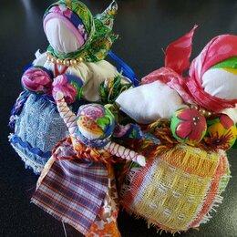 Сувениры - Куклы-обереги ручной работы, набивка из трав., 0