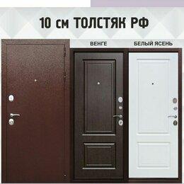 """Входные двери - Дверь входная металлическая """"Толстяк"""" венге, 0"""