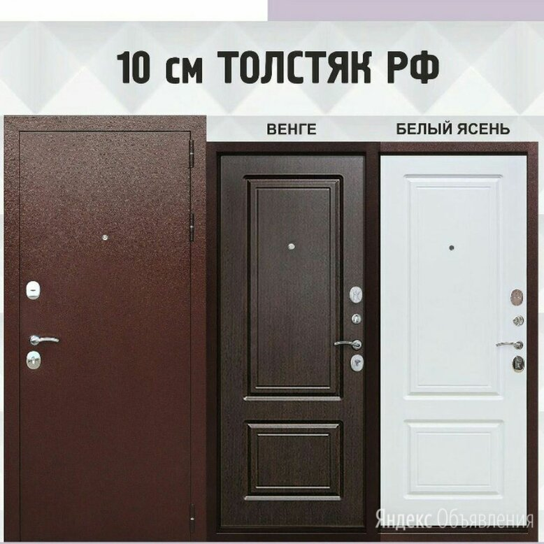 """Дверь входная металлическая """"Толстяк"""" венге по цене 18950₽ - Входные двери, фото 0"""