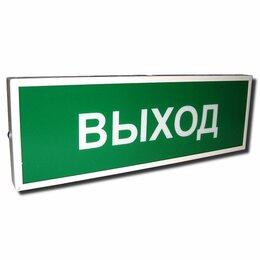 Таблички и номера - Табло световое Системсервис КОП-25, надпись…, 0