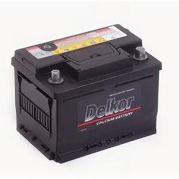 Аккумуляторы и комплектующие - Аккумулятор автомобильный Delkor 6CT-55 (55569) 55Ач 525А Обратная полярность, 0