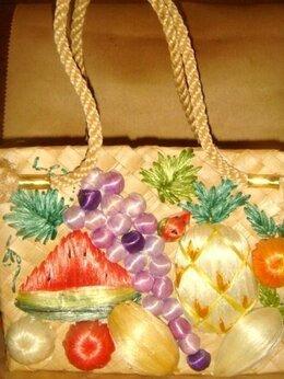 Сумки - Сумка из соломы с фруктами винтаж 60х годов, 0