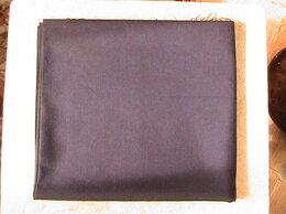 Ткани - Отрез т.синей ткани шерсть для пошива брюк ВВС РФ, 0