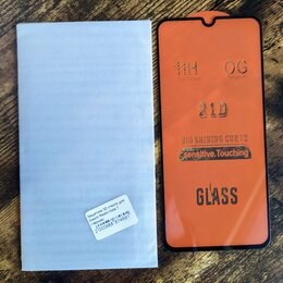 Защитные пленки и стекла - 🔥Новое защитное стекло на Xiaomi Redmi Note 7, 0