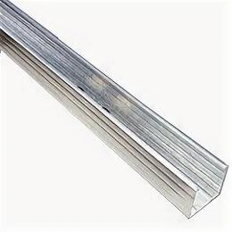Гипсокартон и комплектующие - Профиль Стоечный ПС 75х50 (3м) 0,5 мм, 0