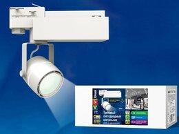 Люстры и потолочные светильники - Трековый светодиодный светильник (UL-00002362)…, 0