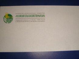 Конверты и почтовые карточки - Конверт Россельхозбанк, 0
