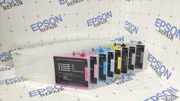 Плоттеры - Пзк для Epson 4800, 4880, 4450, 4400, 7600, 9600, 0