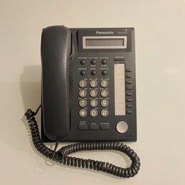 Системные телефоны - Panasonic DT321 - Цифровой системный телефон. Черный, в наличии, 0
