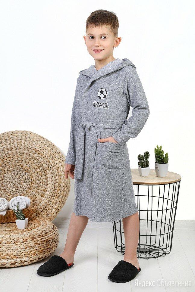 Детский халат Капитан по цене 1185₽ - Домашняя одежда, фото 0