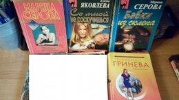 Художественная литература - Русские детективы, 0