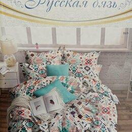 Постельное белье - КПБ Русская бязь Россия .Размер 2,0 спальный, 0