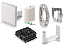 Антенны и усилители сигнала - 3G /4G Набором для усиления сотовой связи, 0