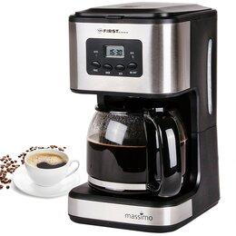 Кофеварки и кофемашины - Кофеварка FIRST FA-5459-4 Grey, 0