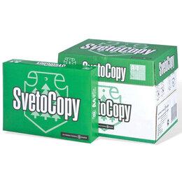 Бумага и пленка - Продам офисную бумагу Svetocopy формата А4, 0