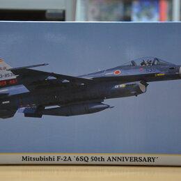 Сборные модели - Сборная модель 1\48 Самолёт Mitsubishi F-2A, 0