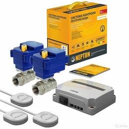 Водопроводные трубы и фитинги - Система защиты от протечек Neptun Bugatti Base 3/4, 0