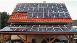 Солнечные батареи - Солнечные панели новые 100 ватт, 0
