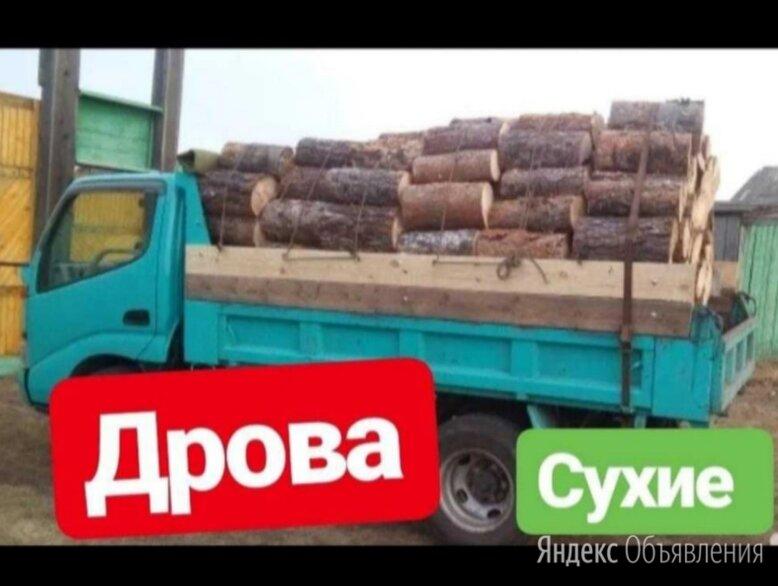 Дрова купить дрова иркутск у нас  по цене 6000₽ - Дрова, фото 0
