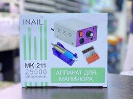 Аппараты для маникюра и педикюра - Inail MK211 Аппарат для маникюра и педикюра фрезер, 0