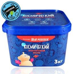 Грунты для аквариумов и террариумов - Космический песок светящийся в темноте, голубой (3 кг), 0