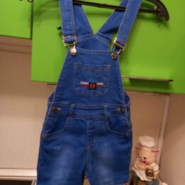 Шорты - Комбинезон-шорты для мальчика размер 98, 0