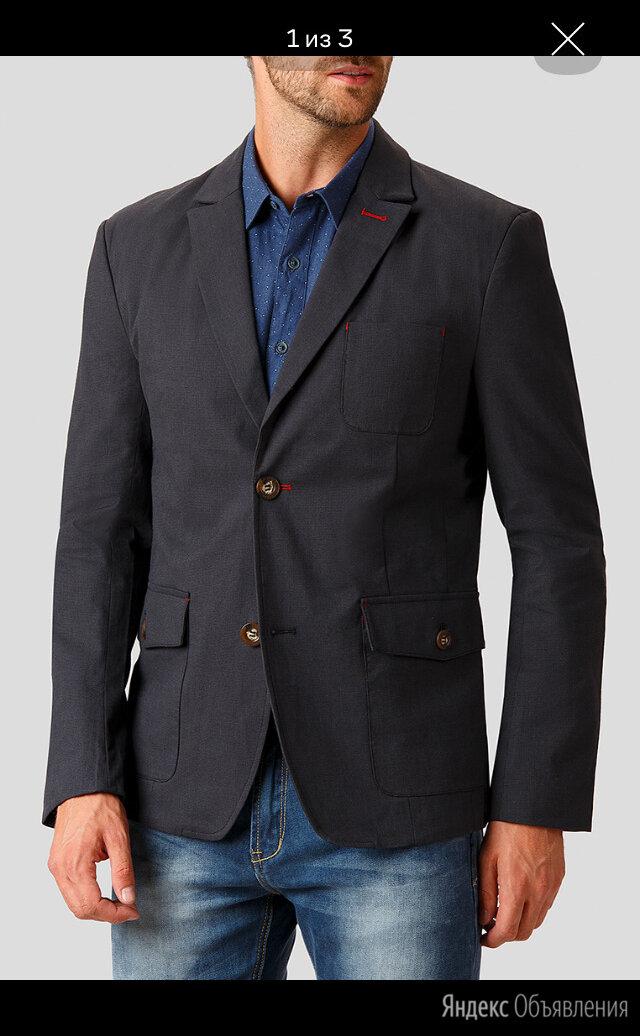 Пиджак по цене 5500₽ - Пиджаки, фото 0