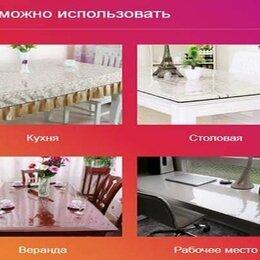Скатерти и салфетки - Скатерть на стол гибкое стекло прозрачная термостойкая 60x140 см, 0