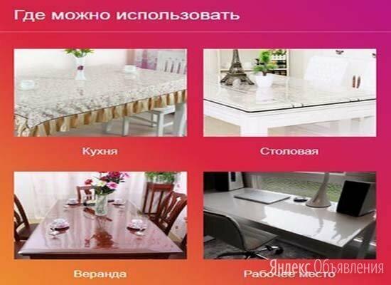 Скатерть на стол гибкое стекло прозрачная термостойкая 60x140 см по цене 1690₽ - Скатерти и салфетки, фото 0