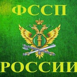 Юристы - УФССП России по Удмуртской Республике, 0