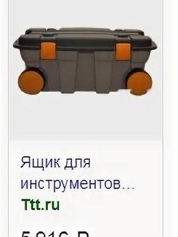 Корзины, коробки и контейнеры - Ящик тележка на колесиках для хранения, 0