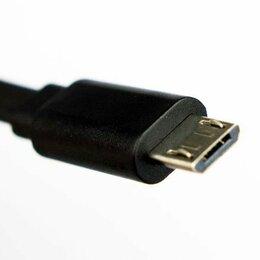 Зарядные устройства и адаптеры - Кабель Micro USB, 0