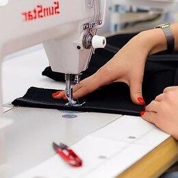 Ремонт и монтаж товаров - Ремонт одежды, 0
