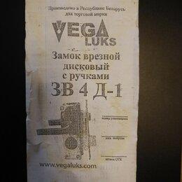Замки и комплектующие - Замок врезной ВегаЛюкс ЗВ4-Д1, 0