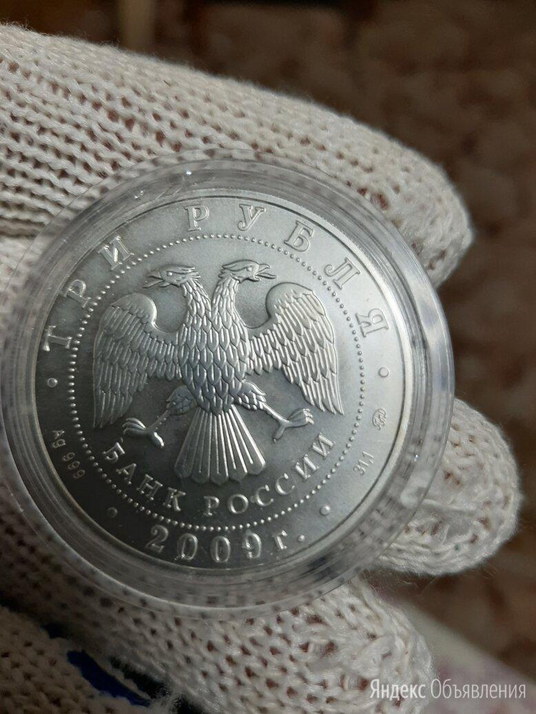 Серебряная монета 999 пробы по цене 3200₽ - Монеты, фото 0