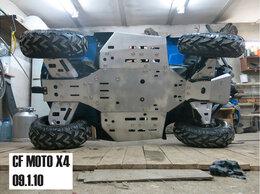 Аксессуары и дополнительное оборудование  - Защита для квадроцикла CF Moto X4, 0