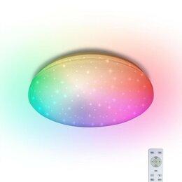 Люстры и потолочные светильники - Новая Люстра с RGB освещением на пульте, 0