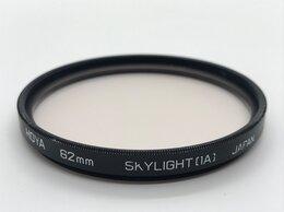 Светофильтры - Светофильтр Hoya Skylight (1A) 62mm, Japan, 0