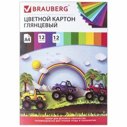 Канцелярские принадлежности - Картон цветной А4 МЕЛОВАННЫЙ (глянцевый), 12 листов 12 цветов, в папке, BRAUBERG, 0